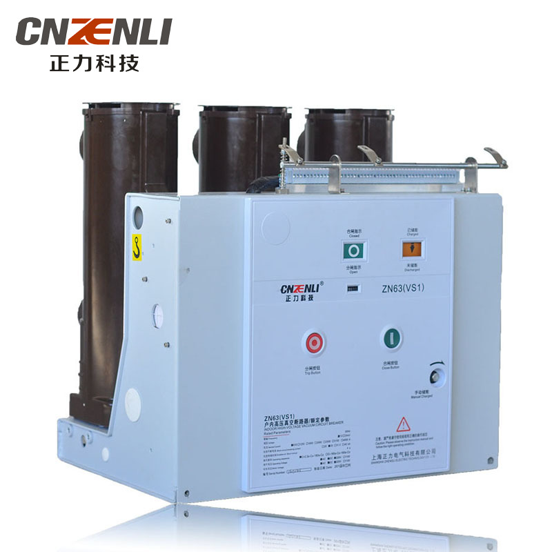 Fixed indoor high voltage vacuum circuit breaker